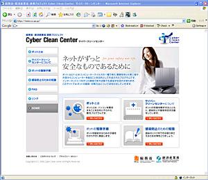 cccgov.jpg