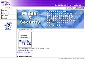 mstick02.jpg