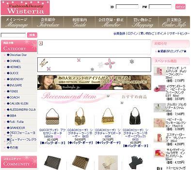 MakeShop.JPG