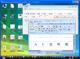 ソフトイーサ、セキュアなリモートデスクトップを実現するソフトをβ公開