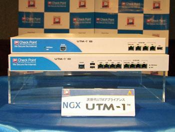 UTM-1