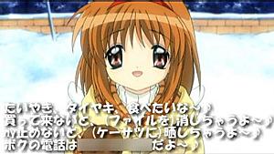 symantec_kano.jpg
