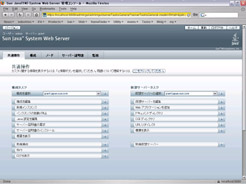 SJSWS7_Admin.jpg