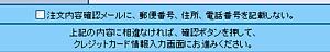 shop01-02.jpg