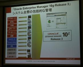 soa_manage.jpg