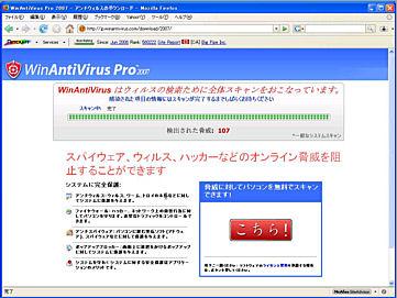 wav2007_01.jpg