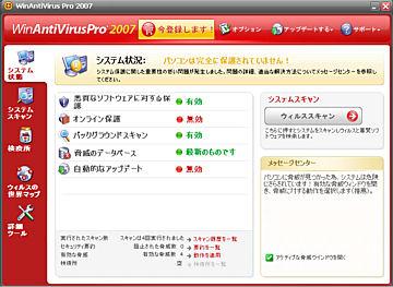 wav2007_02.jpg