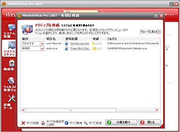 wav2007_03.jpg