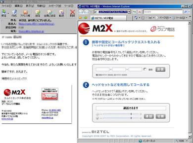 mailtell.jpg
