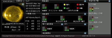 tnishio.jpg