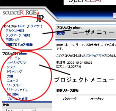 sfjp-menu.jpg