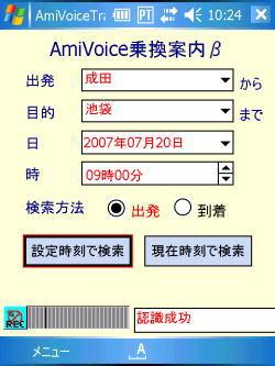 amizero3.jpg
