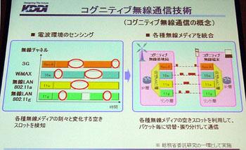 DSCF0074.jpg