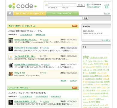 code*
