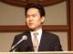 攻めに転じよ!——日本オラクルが提唱する「戦略的」内部統制