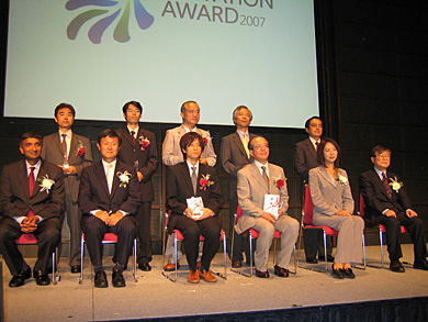 Microsoft Innovation Award 2007