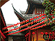 Magi's View:2分で分かる中国でのITアウトソーシングパートナーの見つけ方