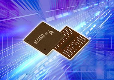 「512Mb 4.8GHz XDR DRAM」