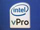 """""""2代目""""インテルvProはセキュリティを強化"""