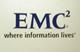 EMCジャパン、データ重複除外の効果測定・導入サービス