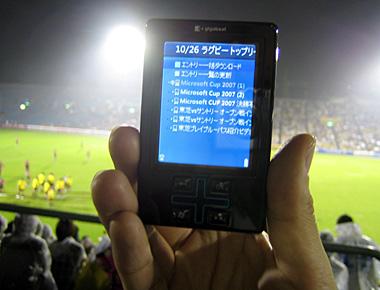 スタジアムに設置された無線LAN経由で簡単にコンテンツをダウンロードできる