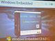 組み込み機器もサービス指向に、MSがWindows Embedded CE 6.0 R2をリリース