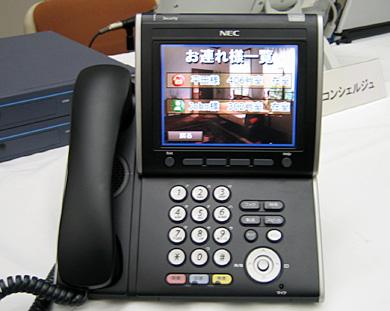 カラー液晶ディスプレイ電話機「UNIVERGE IP Phone DT750」