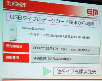 DSCF0012.jpg