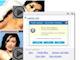 殺人事件便乗の悪質サイト、検索結果を変えるマルウェア仕込む