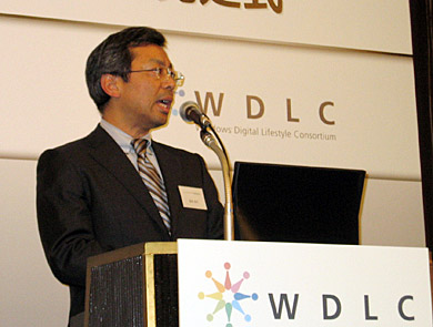 WDLC発足式で挨拶する眞柄泰利会長