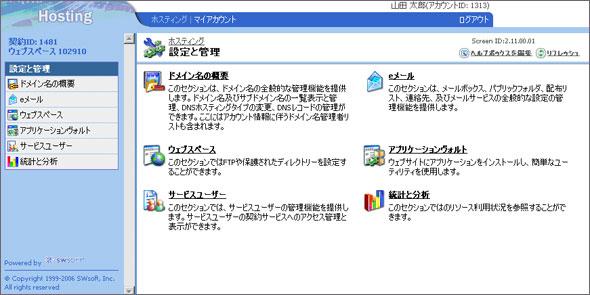 01server_pem.jpg