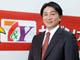 日本のインターネット企業 変革の旗手たち:世界一厳しい日本の消費者を相手に、仕事の本質を知る楽しみ