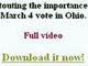ヒラリー・クリントンの動画スパムでマルウェアに誘導