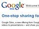 Google、コラボレーションツール「Google Sites」立ち上げ