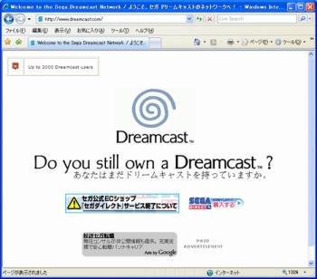 dcast.jpg