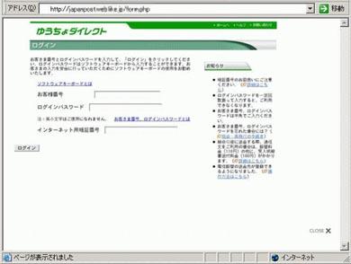 fiphyuch02.jpg