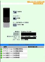 dcmspmgt02.jpg