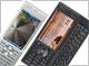 2007年の携帯電話の国内販売台数は過去最高に——ガートナー調べ