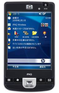 ipaq212.jpg