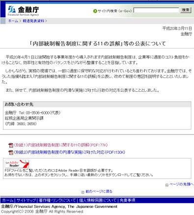 kinyu_11.jpg