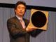 インテル、新プロセッサ「Atom」シリーズ発表