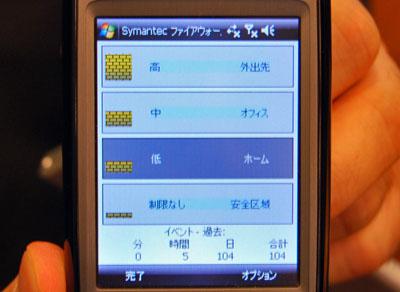 smartphonekyoui01.jpg