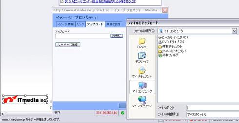 gmo-image.jpg