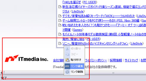 gmo-link1.jpg