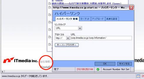 gmo-link2.jpg
