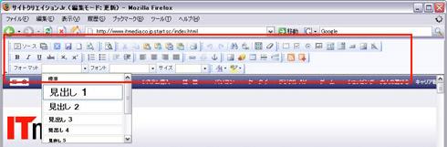gmo-toolbar.jpg