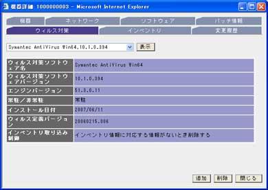 jp1_7.jpg