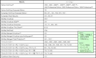 jp1_8.jpg