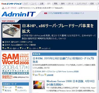 adminit_top.jpg