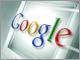 第4のパラダイムシフトの起点——Salesforce for Google Apps